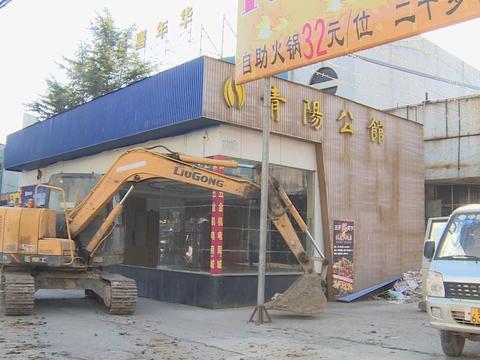 阳新县城管执法局依法拆除立交桥老车站一临时售楼部