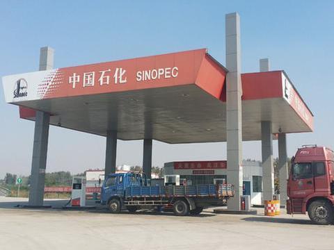 """中石油和中石化差距在哪?看到测试,车主:感觉都是""""假油"""""""