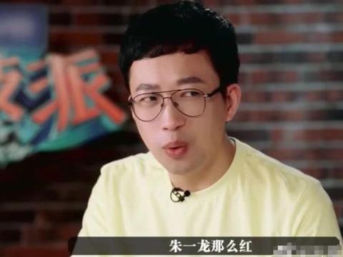 实景试戏淘汰朱一龙,粉丝喊话感谢被拒绝,于正被质疑戏太多