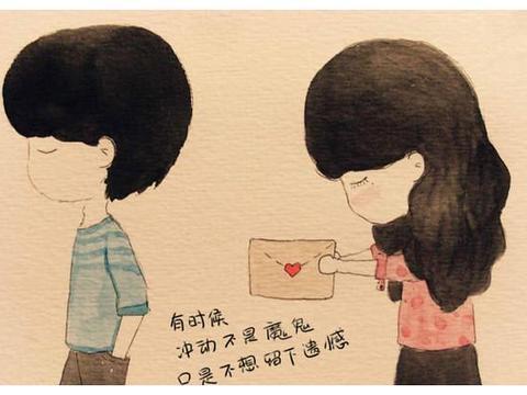 爱是包容,不爱才全是挑剔