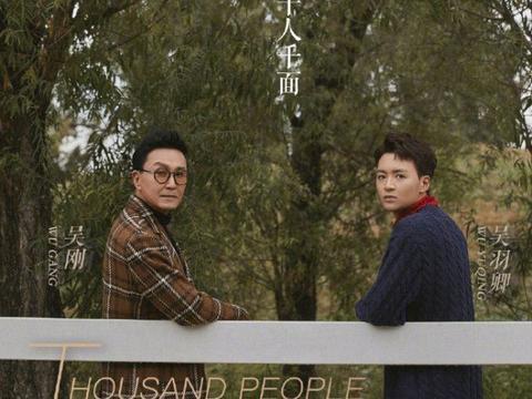吴刚与儿子合拍杂志大片,出道后吴羽卿希望像父亲一样有好作品