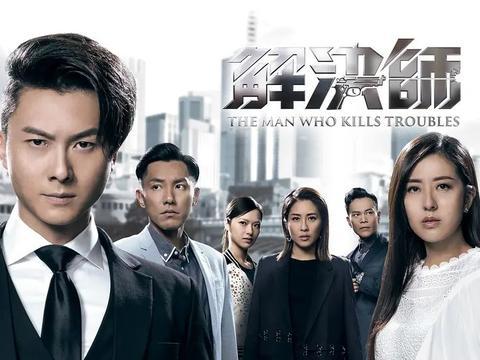 """TVB花旦年近四十依然单身,直言:""""想找精子银行生孩子"""""""