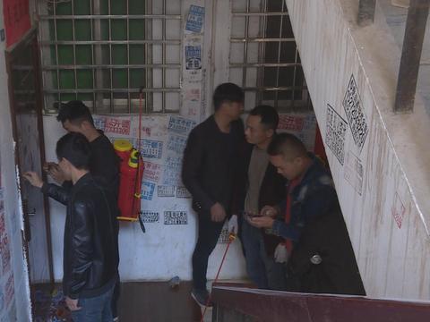阳新新闻:赞!阳新县锁业协会自筹15万元清理楼道开锁小广告!