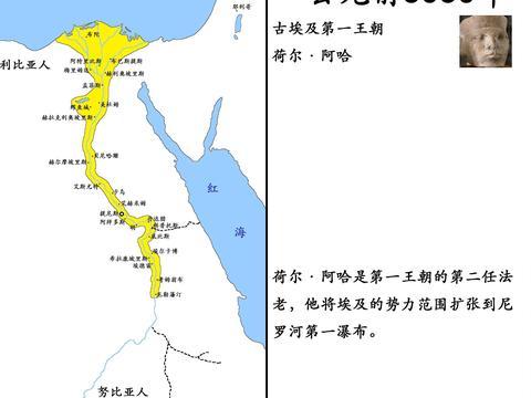 【古埃及君王谱】古埃及早王朝时期:埃及第一王朝(二)
