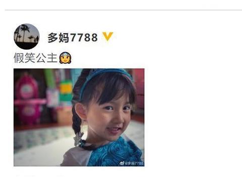 孙莉晒小女儿多妹的可爱照,黄磊的家庭教育观得到不少网友的认可