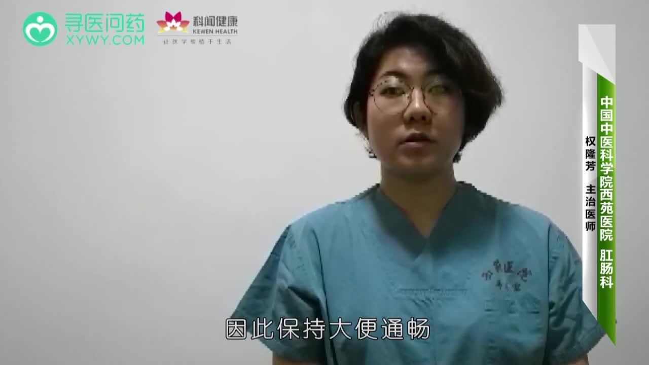 槐角丸对肛裂有作用吗