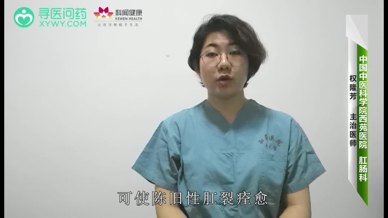 肛裂手术时机和过程