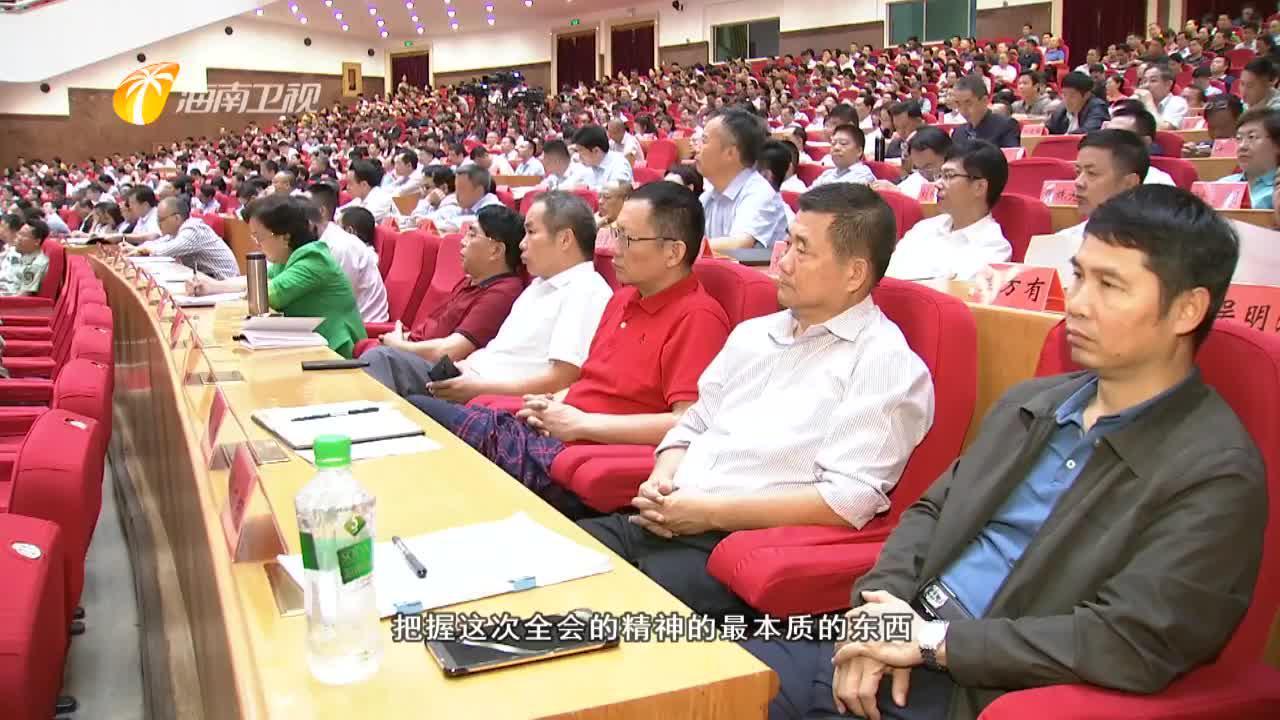 《海南新闻联播》2019年11月15日