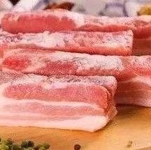 10月份猪肉价格翻倍 未来还会涨吗?国家统计局回应