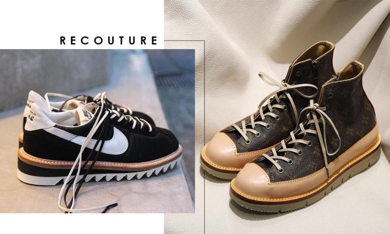 看得人心痒难耐:以极具实验精神的匠心改制经典鞋履