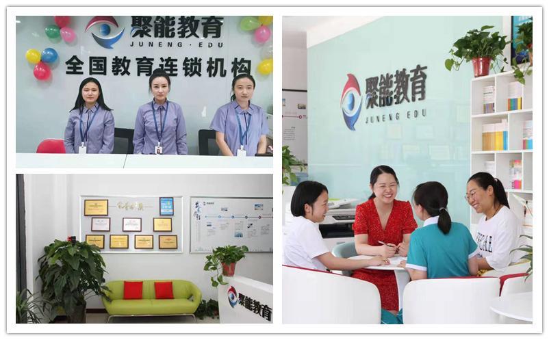 聚能教育集团应邀竞选搜狐教育盛典奖项