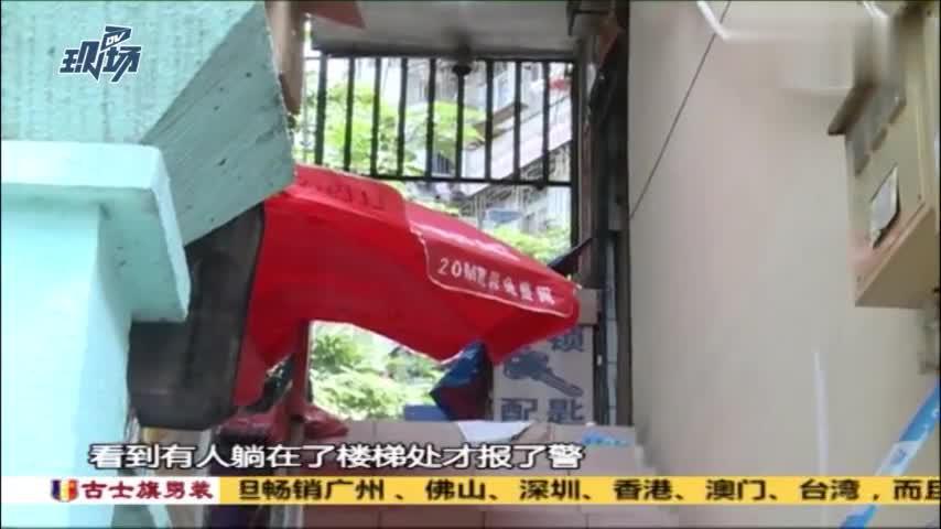 深圳:租客与二房东因租赁发生冲突,致一死一伤