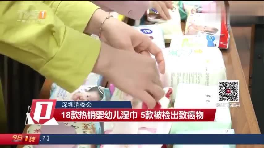 孩子的安全又出事了!18款热销婴幼儿湿巾,5款被检出致癌物