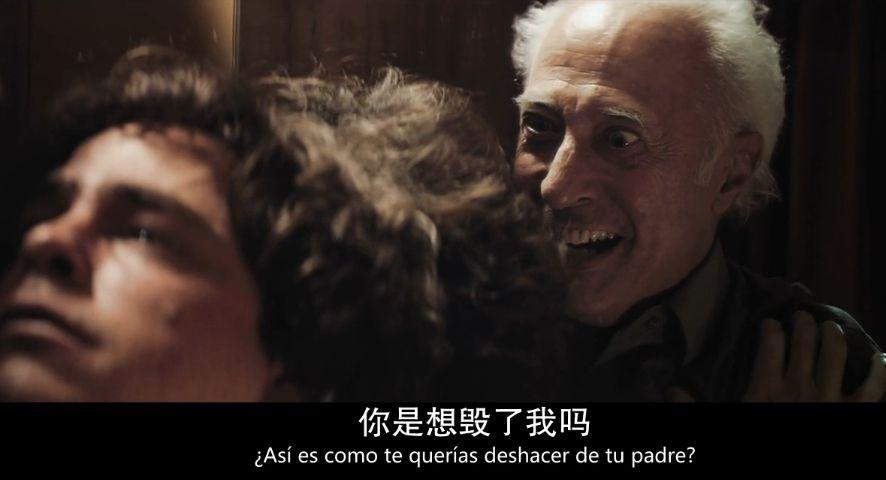 把绑架杀人当做日常生活的家庭:最灰暗的阿根廷电影《犯罪家族》