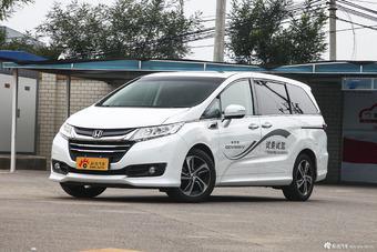 本田奥德赛北京最高降1.25万  价格浮动欲购从速