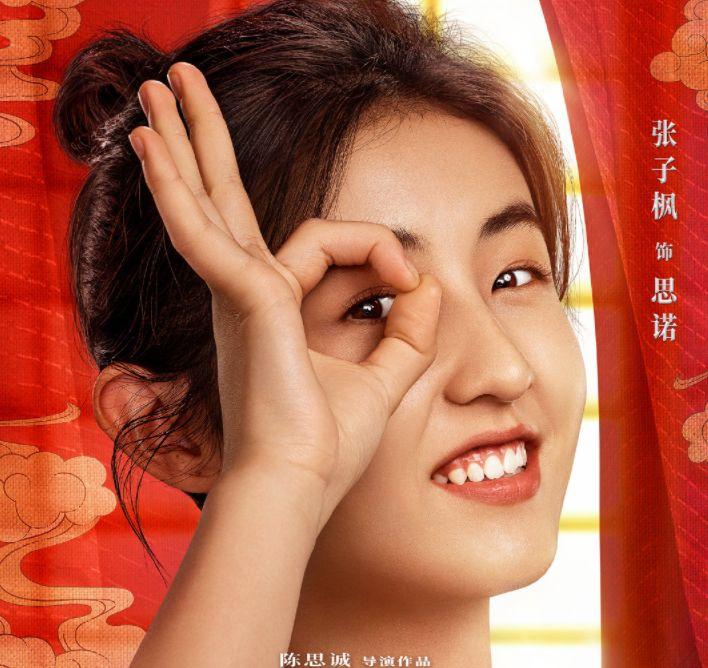 《唐探3》官宣阵容,张子枫回归,可他却没有在海报上