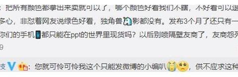官方澄清:魅族16s Pro梦幻独角兽版并没有停产