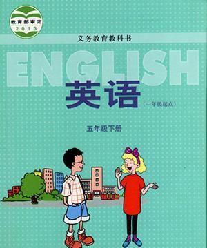 冀教版_五年级英语下册_一年级起点单词列表、例句汇总