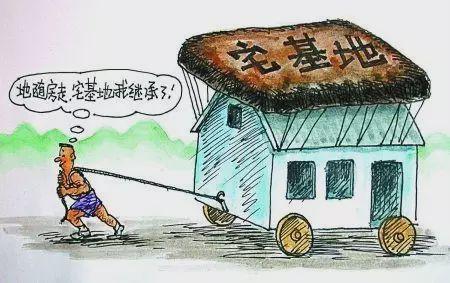 城镇户口子女可以继承农村宅基地吗?