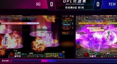 DPL职业联赛:你所未见过的PVE,TCH零封SG