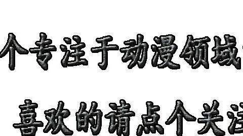 海贼王:七武海悬赏金额为何不全公布出来?鹰眼的实力至今是个谜