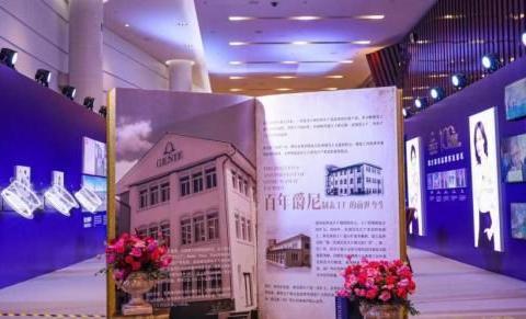 瑞士爵尼表携手品牌代言人陈数,成功举办100周年品牌盛典
