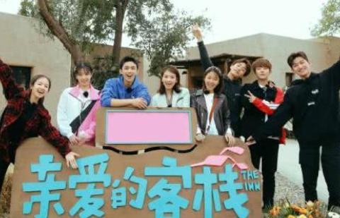 张翰宣布退出《客栈》,看到一旁刘涛的表情,有没有剧本一目了然