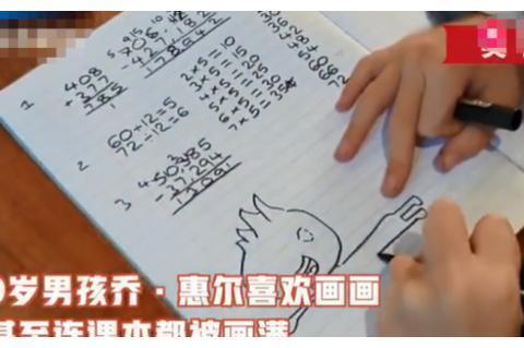 9岁男孩不学习却沉迷涂鸦,看到他的作品后,餐厅雇他画满整面墙