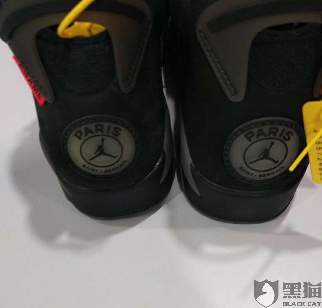 黑猫投诉:买的鞋子左后跟氧化严重平台没有解决方案