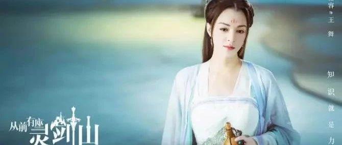 《妖猫传》里的杨贵妃有多惊艳,现在就有多失望……