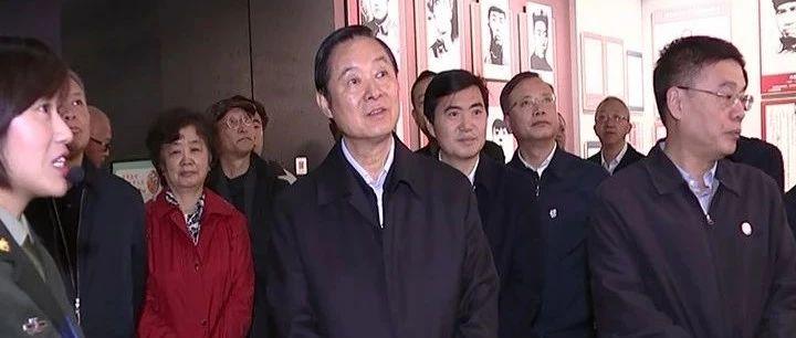 """刘奇葆率队赴我省开展""""加强长征文物保护和红色旅游线路建设""""专题视察"""