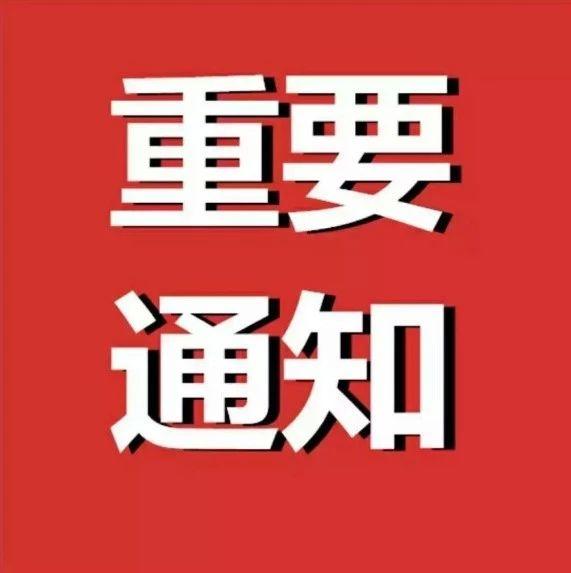 3382万元!忻府区2019年财政专项扶贫资金使用计划公示