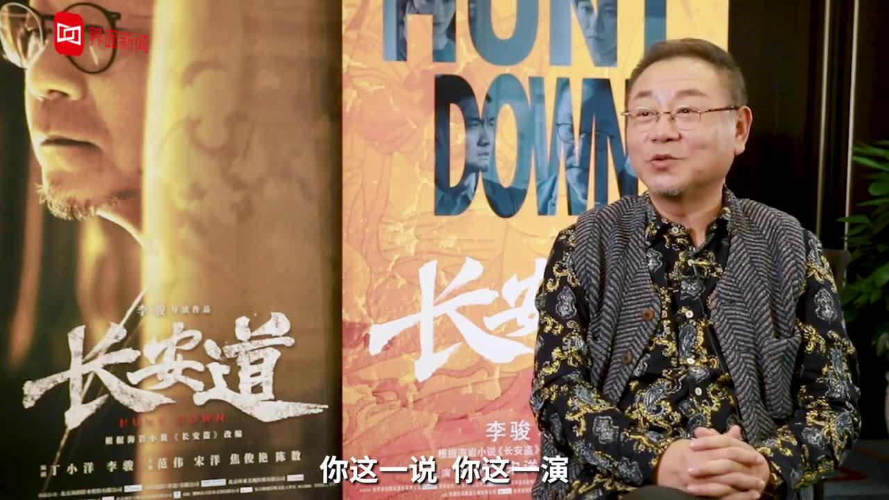 【专访】从小品演员到国际影帝,范伟:我其实是个特别拘谨的人