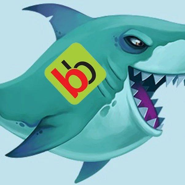 Bigbasket将以2000万至2500万美元的现金和股票交易收购DailyNinja