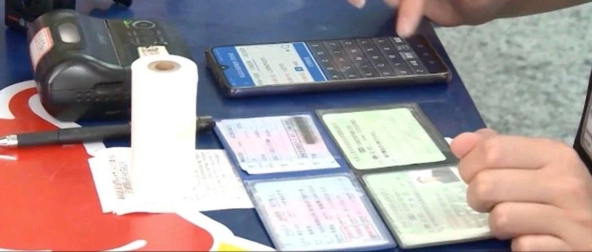 """【1038】记24分+罚款6000元+拘留…他这样开大货车拥有了如此""""豪华套餐""""!"""