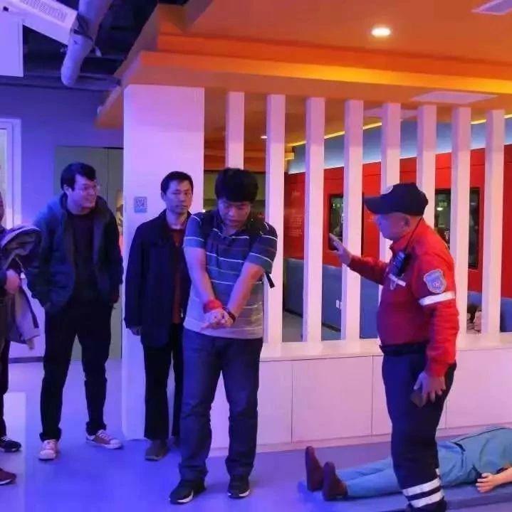 中关村街道:地下空间巧变安全宣教基地