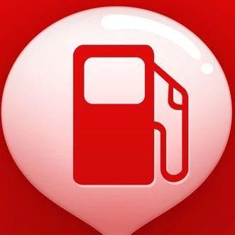 曝光!天津这几个加油站 查出销售不合格汽油、柴油......4款奶茶不含奶,奈雪等14款无糖奶茶却含糖......