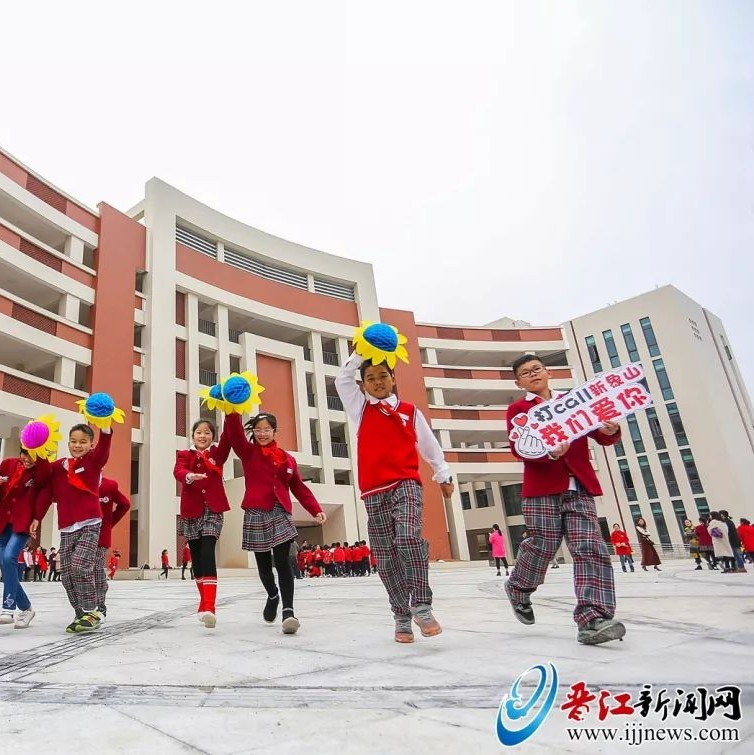 """好消息!晋江市区又一所小学升格为""""中心校"""",就在……"""