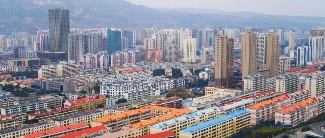 10月70城房价:西宁涨幅领跑,35城二手房下跌