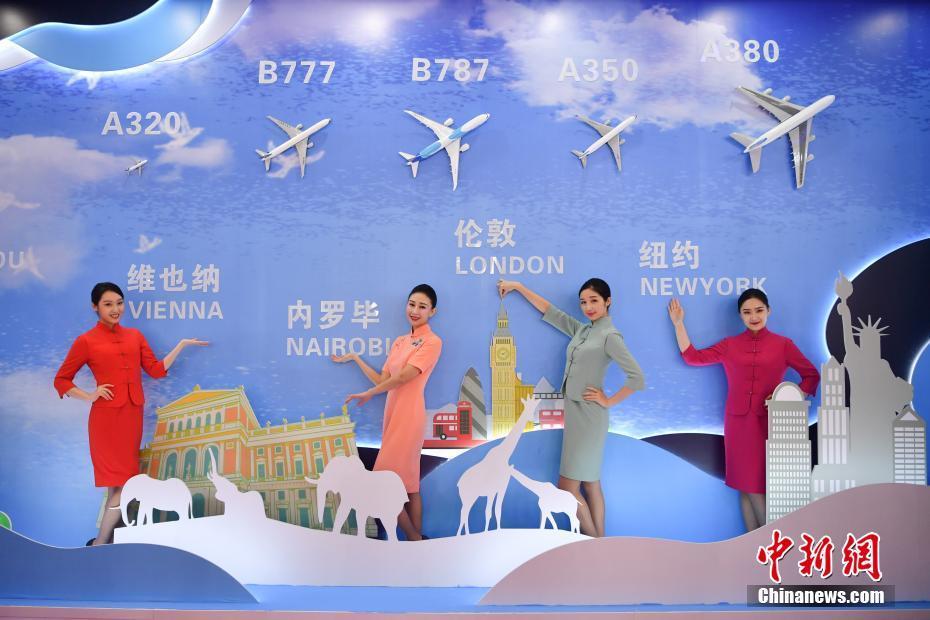 2019中国国际旅游交易会在昆明开幕2019中国国际旅游交易会在昆明开幕