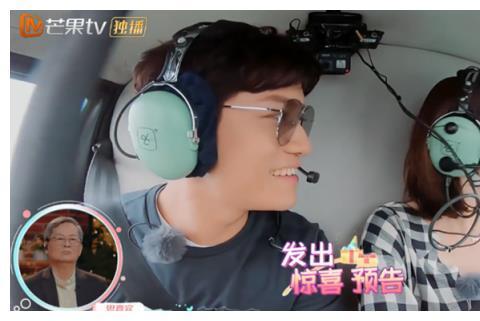艾伦真是太会撩,坐直升机表白陈乔恩,公子哥的浪漫太高级!