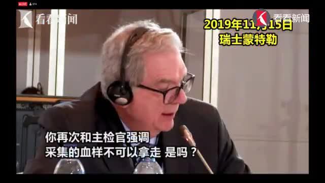 孙杨听证会:队医和体育法专家提供证言,检方资质成最大争议点