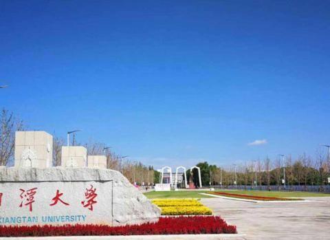 湖南最强的3所省属重点大学,综合实力强,有望成为双一流高校