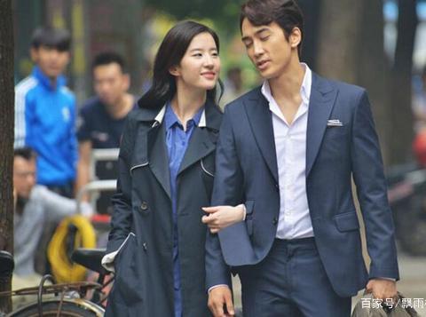"""宋承宪刘亦菲:哪有""""配不上""""的恋情?他没有那么爱你"""