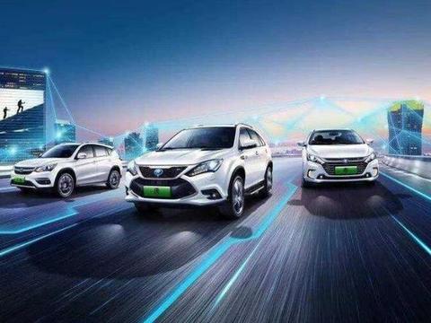 新能源电动汽车保养多少钱,新能源电动汽车保养费