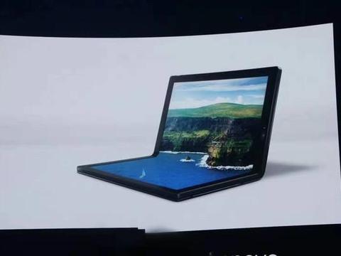 联想推出全球首款可折叠屏幕笔记本电脑ThinkPad X1