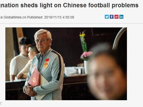 环球时报:事少钱多让踢中超舒服 艾克森归化后能力下降