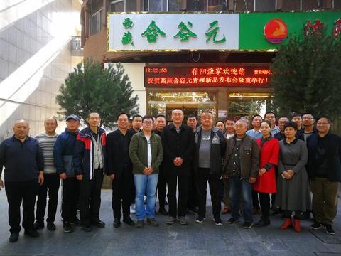 西藏合谷元引领餐饮新风尚 首家健康餐饮体验店落户郑州