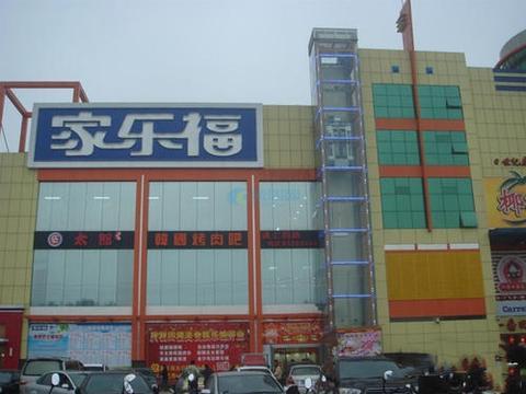 韩国超市叫乐天,法国超市叫家乐福,中国的超市有拿得出手的吗?