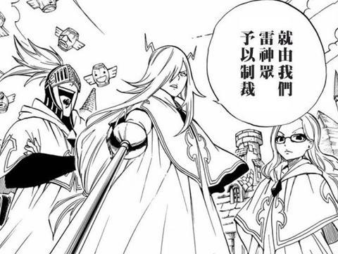 妖精的尾巴:格雷夫妇联手,雷神众将溃不成军